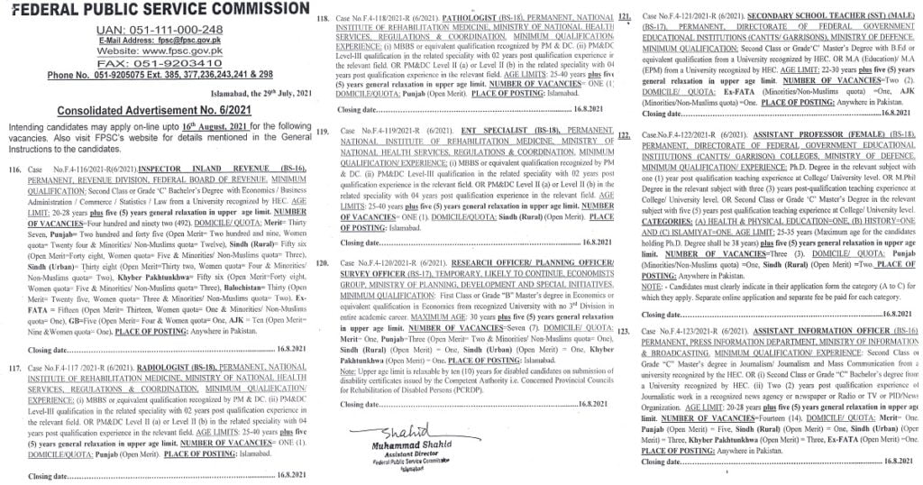 Featured Image FPSC Jobs Advertisement No 6 2021 Latest