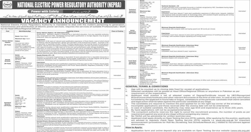 Featured Image NEPRA Jobs July 2021 Latest Advertisement OTS Application Form